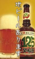 2007tanzaku-s.jpg