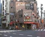 小倉屋酒店